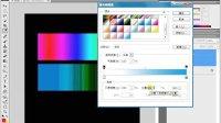 [PS]《Photoshop CS5从入门到精通》--渐变编辑器[edusoft.com.cn育碟软件]