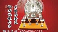 视频: 日本玫瑰香全国总代理www.meiguixiang8.com!日本玫瑰香官方网站!日本玫瑰香好用吗m