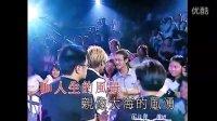 刘德华 世界第一等(99演唱会)
