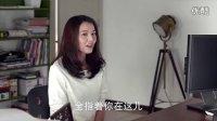 咱们结婚吧 第8集预告 http:laose1.com