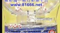 福利彩票双色球开奖结果2011075期走势图