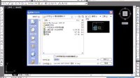 3d教程3dmax视频教程第四天 十天学会3dmax