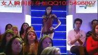 6月4日一期的巴西时尚电视内衣秀 0