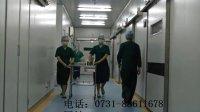 湖南中医药研究院附属医院疤痕修复