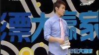 视频: 20110109彩票大赢家