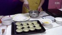 麻薯QQ葡式蛋挞,享受肯德基的风味