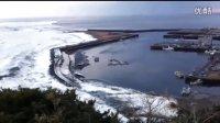 飯岡漁港を襲う津波 2011年3月11日