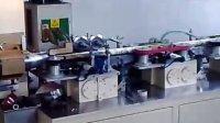 B.GLS-II Laminated Tube Making Machine