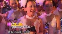 """我爱跳排舞:""""中华同心""""排舞邀请赛[娱乐高八度]"""