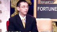 理财规划师刘彦斌_理财从今天开始《下》