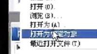 12.22凌云PS动漫乐园芊指凝烟老师ps音画《鸳鸯扣》课录