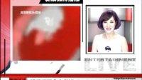 娱乐现场官方微博 进入电视栏目排行榜前十名 110729 娱乐现场