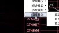 20110526_210018_股市feng yun