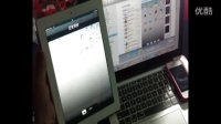 中国黑客推出Candy Store实现iPad 2免越狱安装破解软件