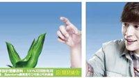 安東水森活 yahoo首頁flash廣告
