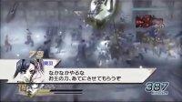 【真.恋姬无双】赵云传-虎牢关之战