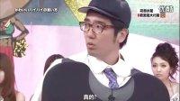 惠比寿麝香葡萄 可爱甲子园,老师们拼尽浑身解数(中文字幕)