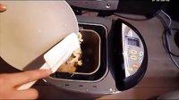 波迪凯教您用 家用 家庭 面包机做面包