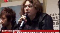 """岩井俊二""""执掌""""上海国际电影节亚洲新人奖 [新娱乐在线]"""