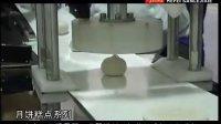 合肥三乐二道压面酥饼机酥饼生产线