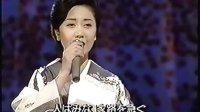日本演歌众多女歌手歌曲大串烧 都春美 藤彩子 伍代夏子