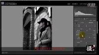 讨厌红楼梦lightroom教学视频--如何制作有立体感的黑白照片