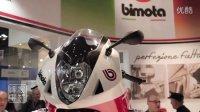 2014 比摩塔Bimota BB3 详解 2013年米兰国际摩托车展