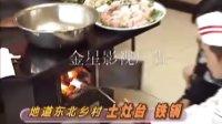 视频: 老刘野生大鱼坊(番禺店)聚齐团购http:www.juqi.comguangzhou6933