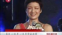 舞林澳门半决赛频现满分 马德钟太太助阵遭质疑 120427 娱乐星天地
