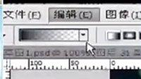 4.12琴音老师PS大 图音画《烟花三月》课录