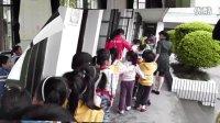 皇家国际幼儿园2011届大班参观小学