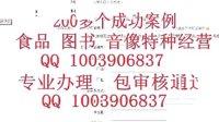 淘宝食品流通许可证申请流程