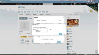 最新QQ相册密码破解 QQ相册密码破解软件使用教程