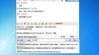 聊天宝-QQ客服辅助软件操作说明