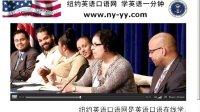 美国留学签证材料英语口语