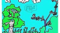 四年级语文上册8 去年的树
