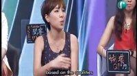 2013 新加坡《上班不留白 2》之 男女平等 Part-2