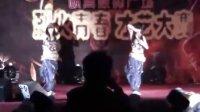 第六届烈火青春第一轮3号.  赵晗雨&卢紫薇   舞蹈《舞娘》