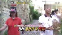 [CRU TSKS RMCN]Running Man.E52.110717.KO_CN