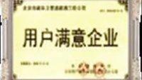【报♀修】天津海信空调售后维修电话↓零%缺陷↓】海信空调官网