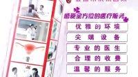 视频: 姜堰优抚医院 专业妇科到优抚