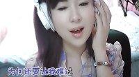【皇鹏国际】别问我是谁_美女主播紫菱柔情演唱视频集锦