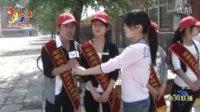 东航河北分公司招聘空中乘务员全省海选工作今日在河北外国语学院举行