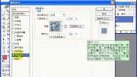 PS数码照片处理大全-家庭实用-实例4 证件照片-3
