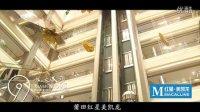 视频: 莆田红星美凯龙--招商片