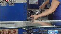 视频: 贵州新闻联播20131112福泉:政府部门进园区 企业办证得便利
