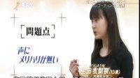 【伊利奶字幕组】110224 美女学 早安少女组45th录制 9期部分中字