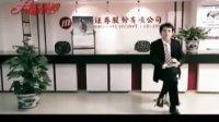 视频: 国泰君安证券股票开户转户QQ:1574684493 电话:13062888924