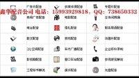 视频: 鑫华配音—航天城里 (千千)