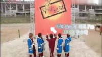 Muhan Dojeon season one E001